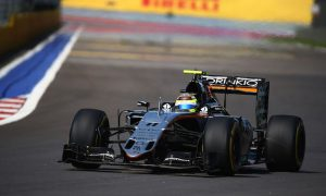 Force India 'will look quite different' in Barcelona